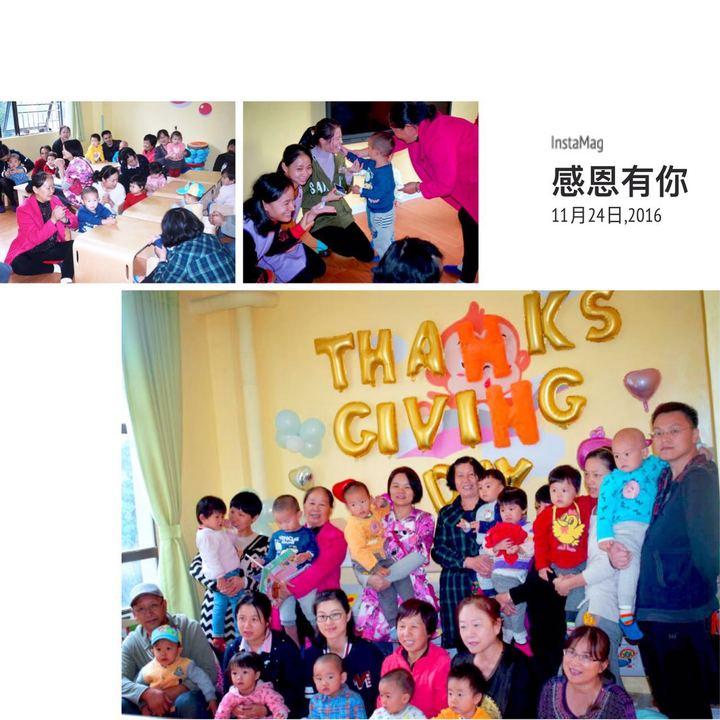 学会分享-感恩有你,真情成长 记远恒佳早教万科城中心感恩节活动图片