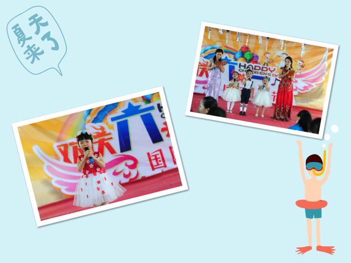 """""""快乐无限 童心飞扬"""" -- 花园幼儿园小班组艺术月展示活动"""